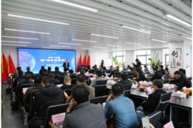 """青岛环保产业园第七届""""企业家沙龙""""在容商天下成功举办"""