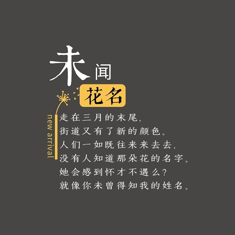 微信朋友圈推广文案