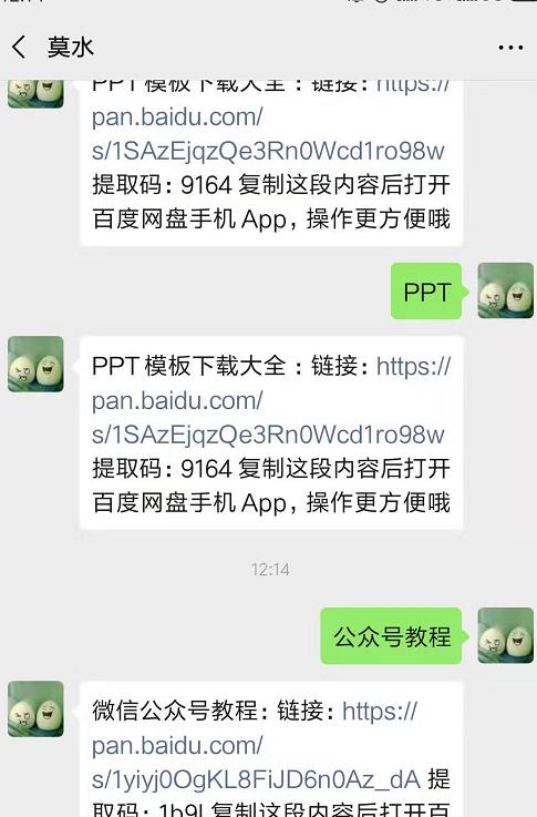 微信公众号如何运营