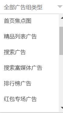 鸟哥笔记,ASO,空灵,推广,推广